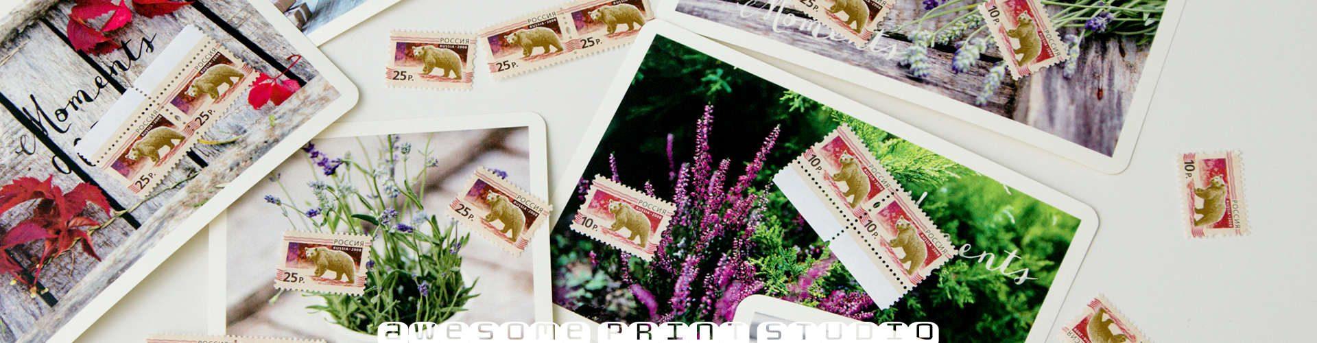Фотографии для печати открыток 468